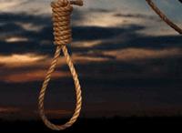 Hanging-Man
