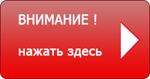 knopka_alpar2i