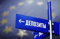 euro_soyuz