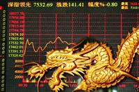 china_stock_200314
