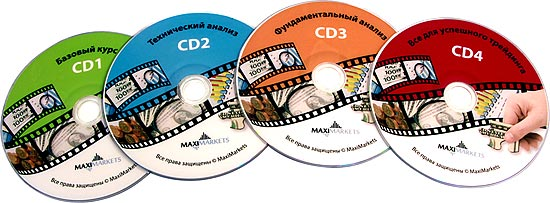all-disks