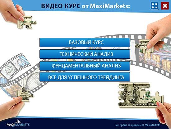 interactive_platform