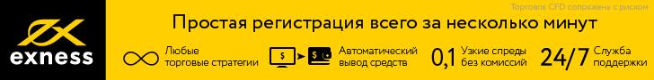 728x90_RU_reg_September2014_st