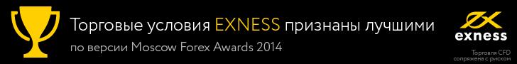 728x90_RU_Award_December_2014