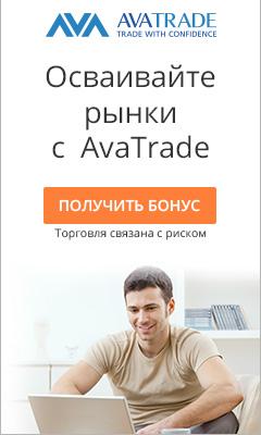 whyava.ru_240X400
