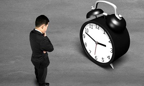 trader_clock