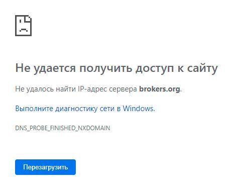 Изображение - Forex без депозита brocer_2
